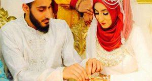 evlilik sitesi, dini evlilik sitesi, muhafazakar evlilik sitesi